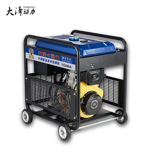 帶輪子250A柴油焊機