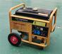 TOTO300A油田施工300A发电电焊机