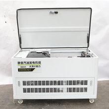 TOTO15靜音15KW汽油發電機