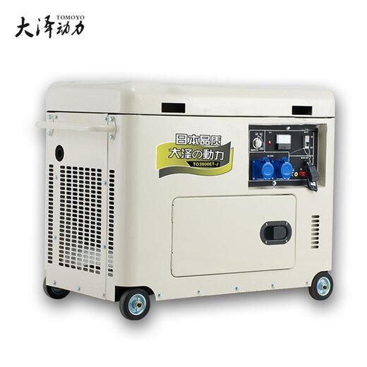 TO6800ET-J三相5千瓦柴油發電機