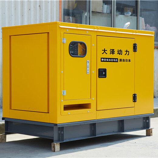 TO52000ET高海拔柴油發電機50KW