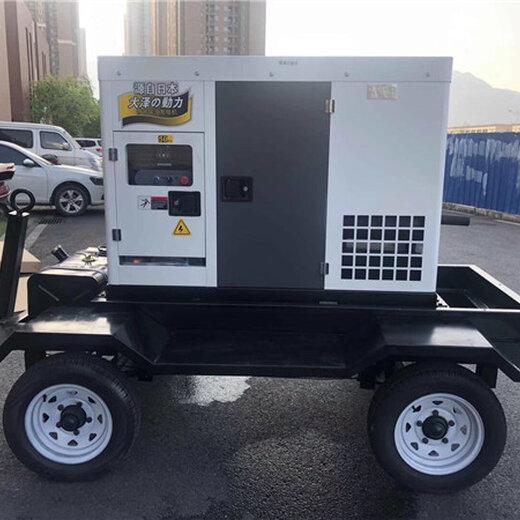 TO32000ET水冷靜音柴油發電機30千瓦