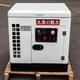 大澤6KW變頻柴油發電機 (11)