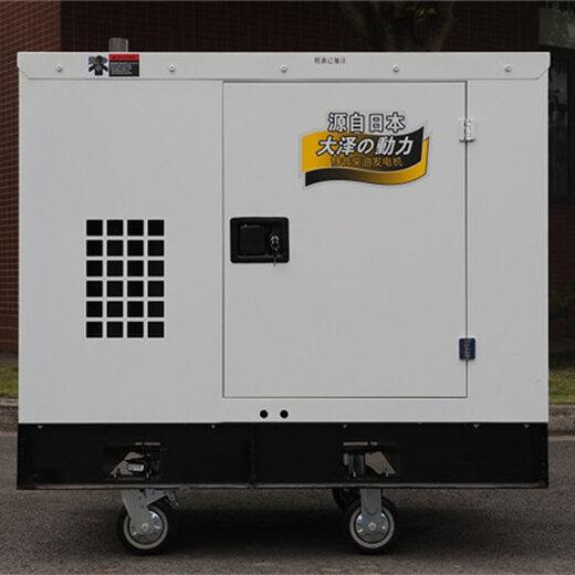 體積小16KW靜音柴油發電機車載