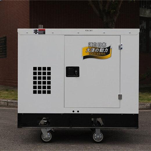 TO40000TSI-T三相電壓柴油發電機40千瓦