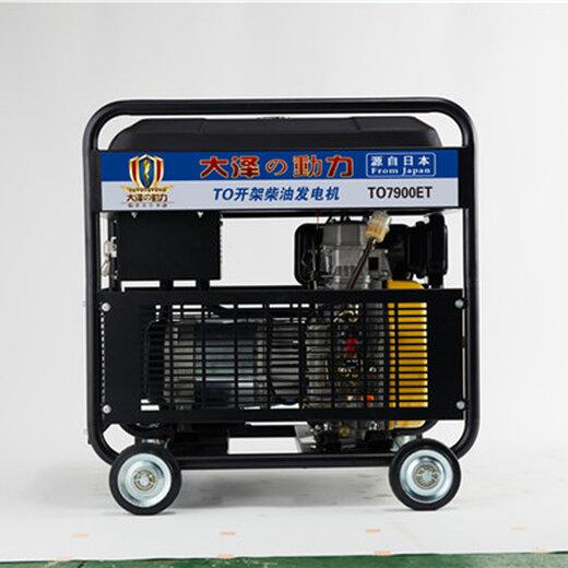 15KW柴油發電機電啟動