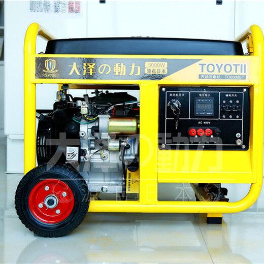 TO3200ET汽油3KW發電機