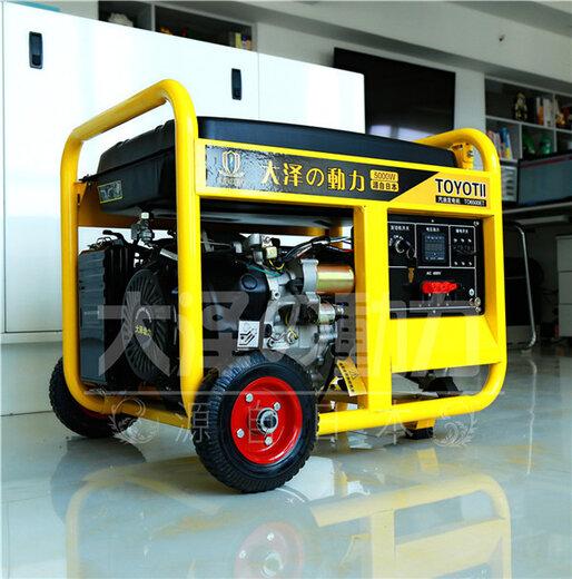 全自動汽油發電機6千瓦