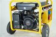 TO9000ET三相8KW汽油發電機