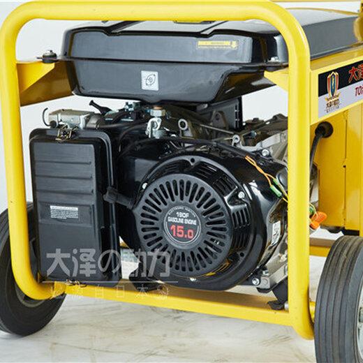 車載24V汽油發電機帶空調TO6500ET