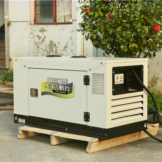 電壓穩12KW柴油發電機運行