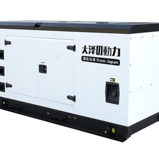 全自動電站400KW柴油發電機