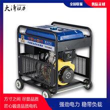 TO280A輕便柴油發電電焊一體機280A