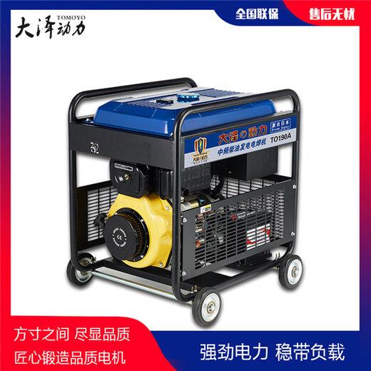 柴油250A發電電焊一體機價格