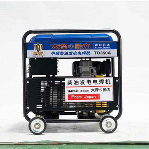 6KW車載柴油發電機尺寸安裝