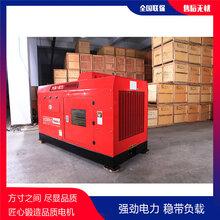 TO500A-J氬弧焊柴油發電焊機500