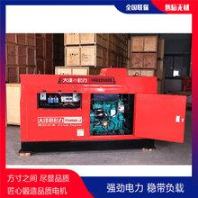 TO400A-J拖車柴油發電電焊機400A