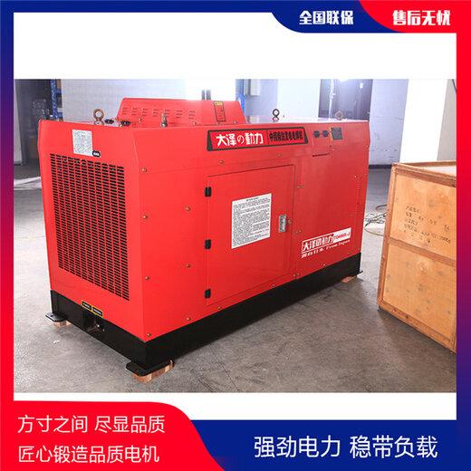 TO500A-J雙把500A柴油發電焊機