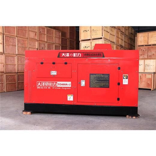 500A雙把柴油發電電焊機價格