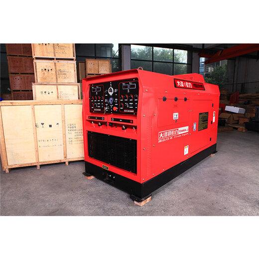 雙工位400A柴油發電焊一體機