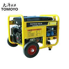 TOTO230A輕便汽油發電電焊機230A