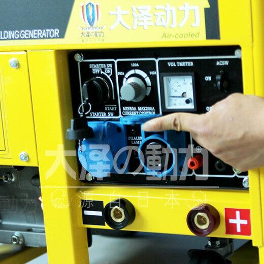上海汽油發電焊機TOTO230A