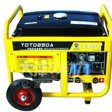 TOTO190A汽油動力發電電焊機