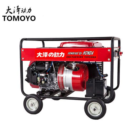 四川汽油發電電焊機300A
