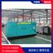 TO-30CF靜音柴油發電機30KW