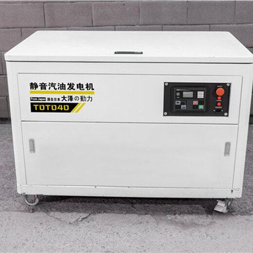 30KW靜音汽油發電機停電啟動