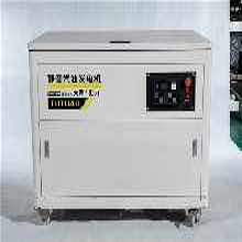 靜音汽油發電機40KW