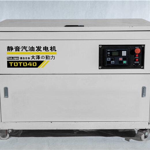15KW科勒靜音汽油發電機廠家出售
