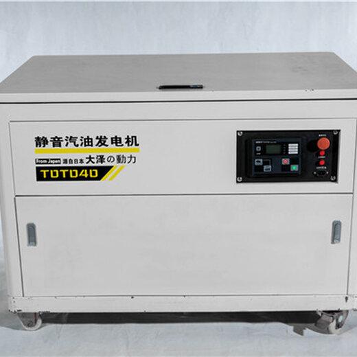 TOTO25油田施工25千瓦靜音汽油發電機