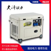 大澤動力5KW單相柴油發電機