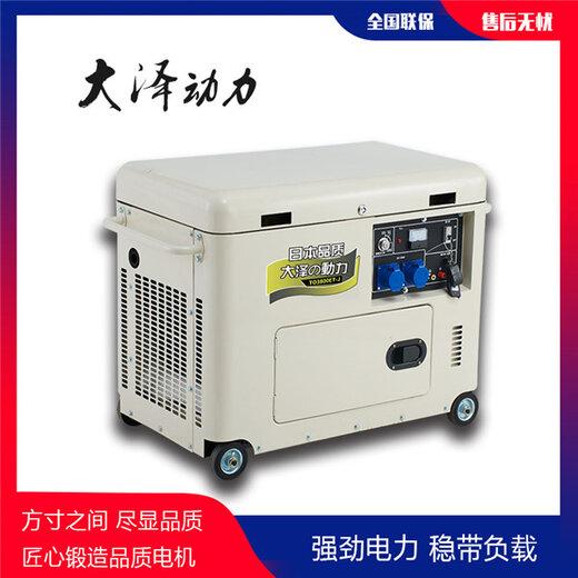 三相7千瓦柴油發電機TO7900ET-J