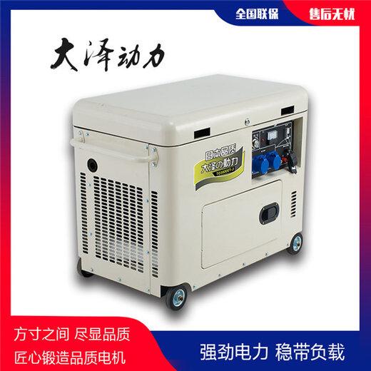 大澤動力移動柴油發電機