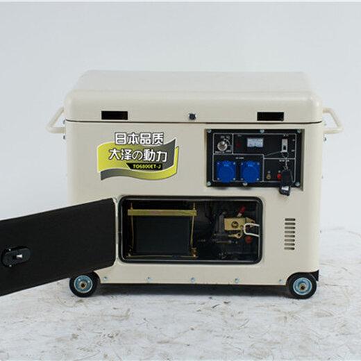 廠家出售5KW靜音柴油發電機