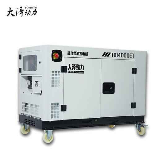 電力施工柴油發電機12千瓦