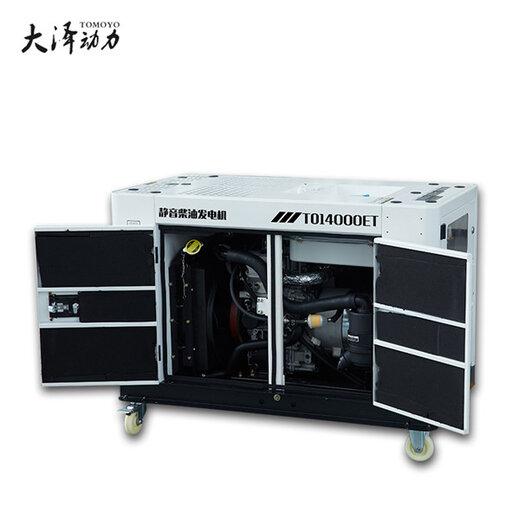 高配置10KW靜音柴油發電機廠家