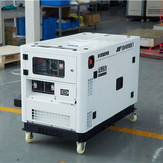 220V交流電10KW柴油發電機