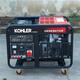 科勒汽油發電機 (6)