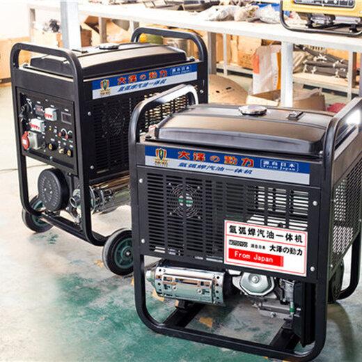 本田動力230汽油發電焊機
