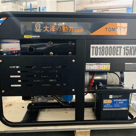 TO8000ET辦公應急柴油發電機價格