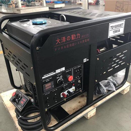 高原柴油發電機10千瓦