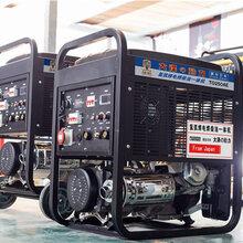 山上施工柴油發電電焊機250A