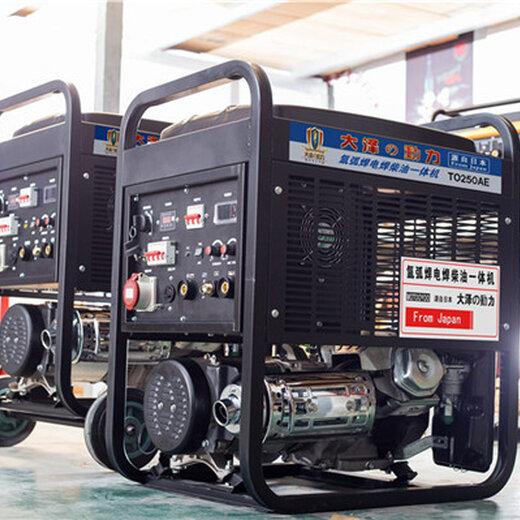 信號站建設230A柴油焊機