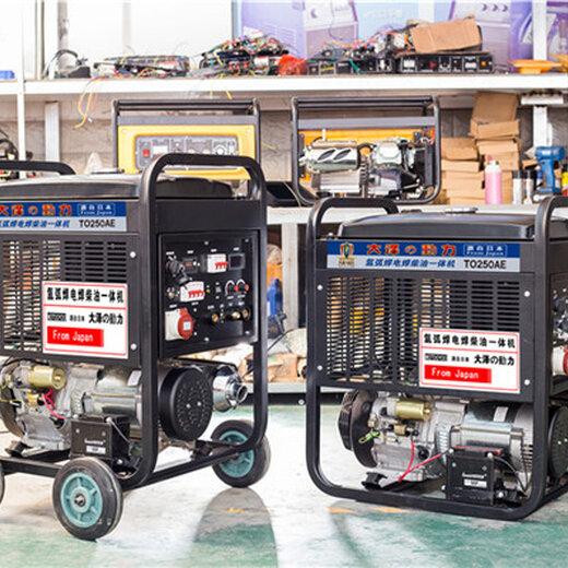 特殊焊柴油發電焊一體機300A