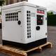 大澤6KW變頻柴油發電機 (14)