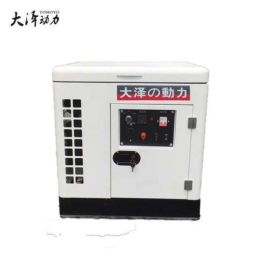 10KW永磁柴油發電機規格