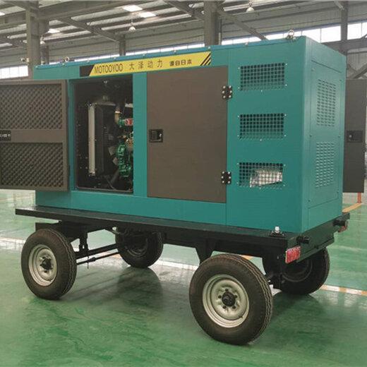 康明斯柴油發電機100KW三相電壓